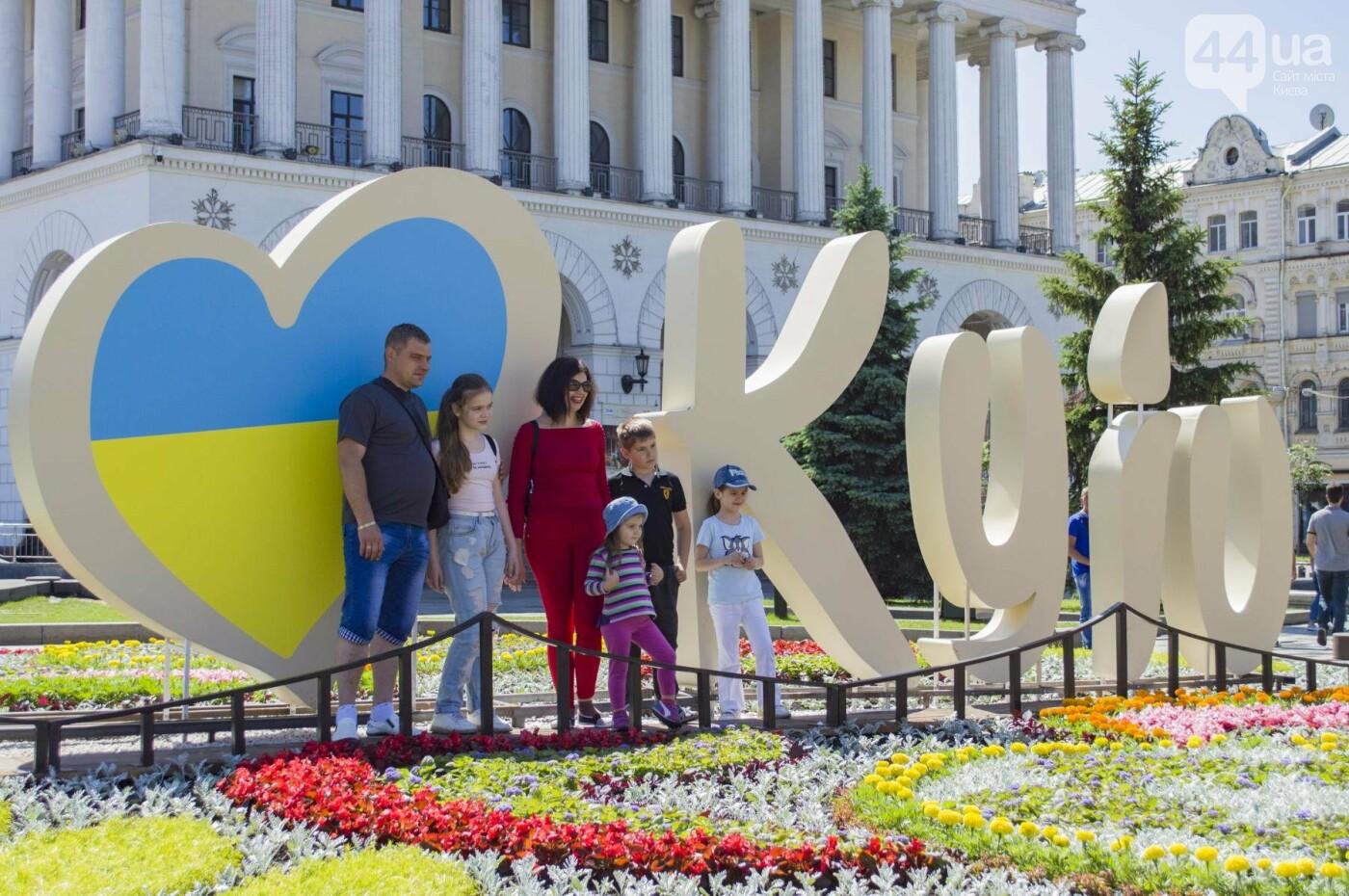 На Майдане снова появилась огромная надпись с признанием Киеву в любви, - ФОТО, фото-1