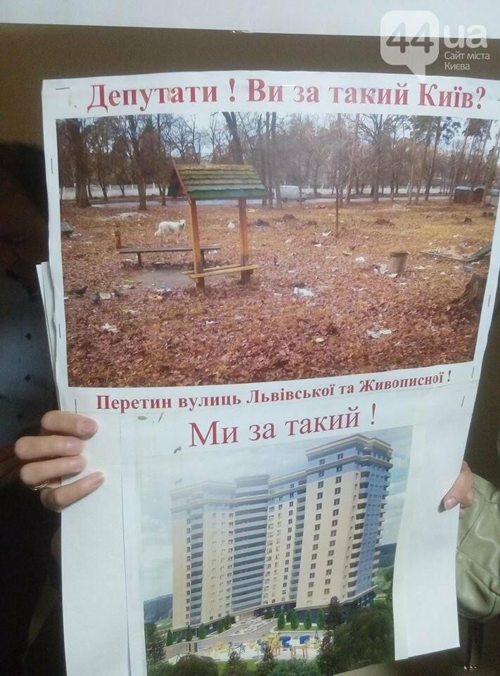 Скандальная застройка в Святошинском районе: местную «Свободу» обвиняют во вмешательстве в конфликт, фото-1