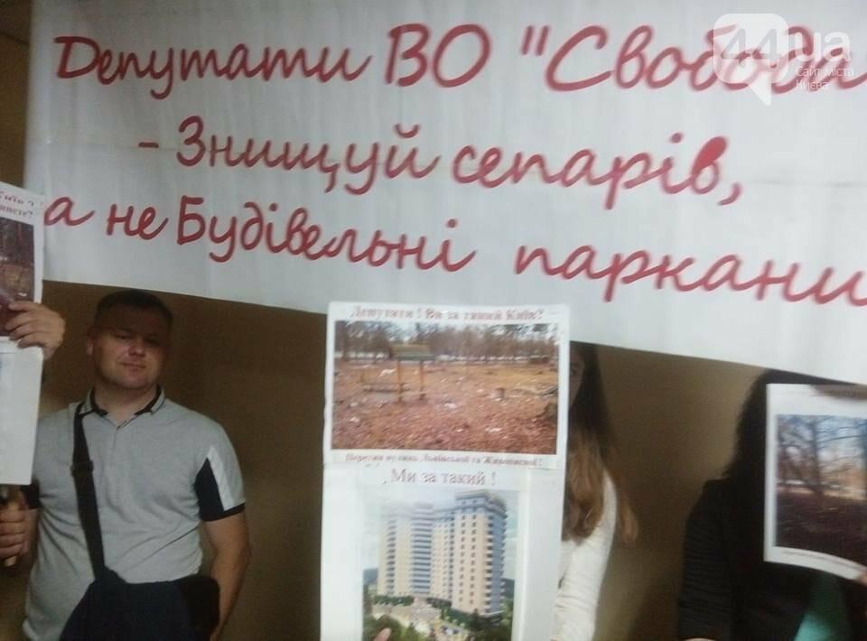 Скандальная застройка в Святошинском районе: местную «Свободу» обвиняют во вмешательстве в конфликт, фото-2
