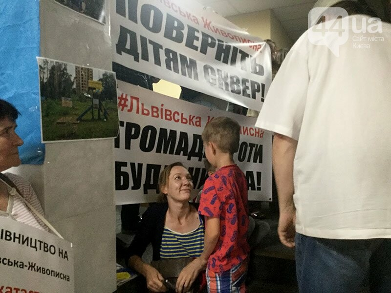 Скандальная застройка в Святошинском районе: местную «Свободу» обвиняют во вмешательстве в конфликт, фото-3
