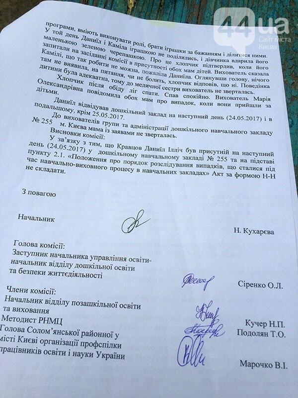«Редко забирала домой ребенка целым»: киевлянка рассказала, как ее сына в садике довели до невроза, - ФОТО, ВИДЕО, фото-2