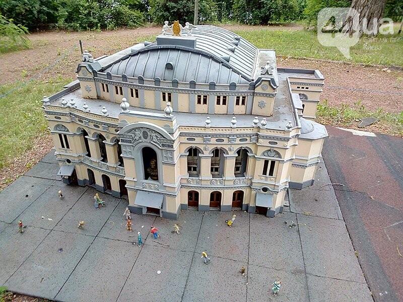 Столичный парк «Киев в миниатюре» приходит в упадок, - ФОТО, фото-1