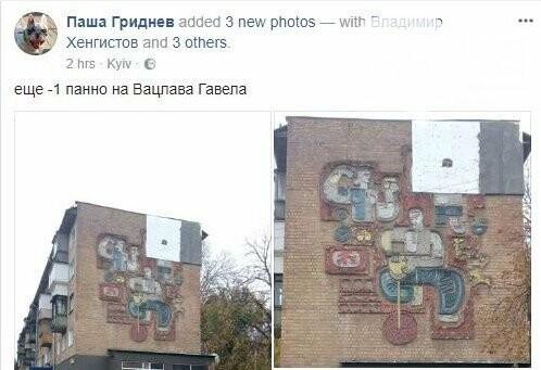 Киевлянин уничтожил панно утеплением, - ФОТО, фото-1