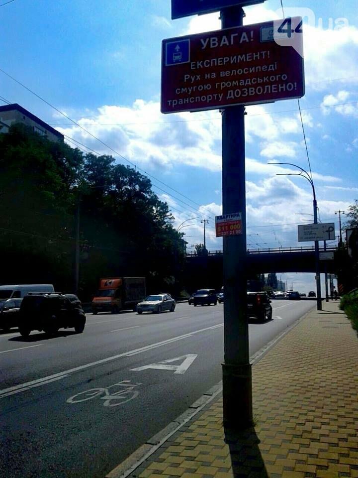 Фото: Facebook Департаментf транспортной политики КГГА