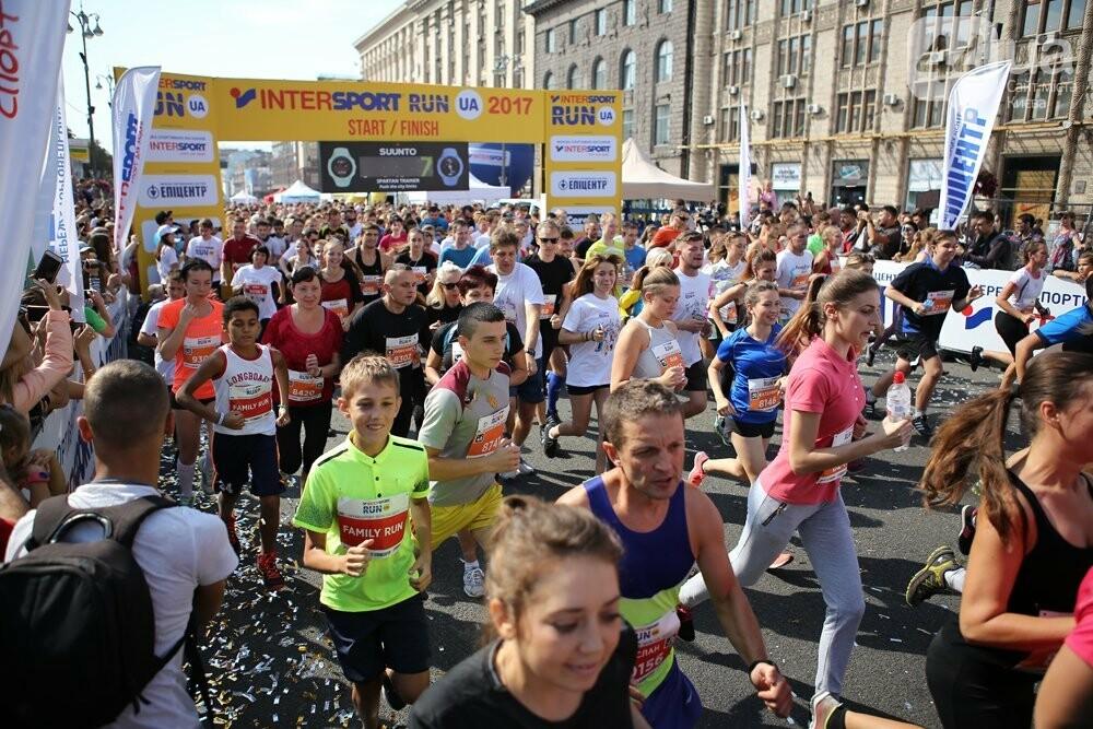 Победители Student's Cup в рамках Intersport Run UA отправятся в Прагу, фото-1