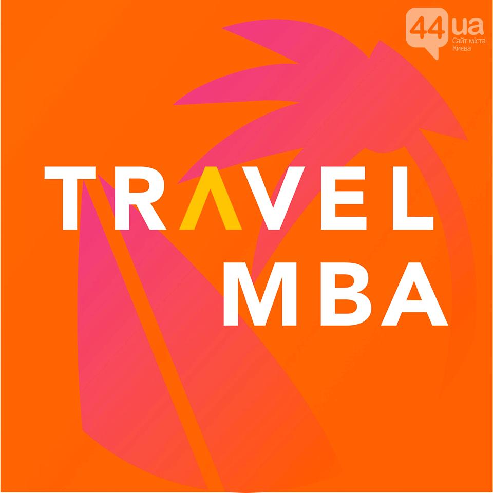 Travel MBА покажет, как путешествуя развивать успешный бизнес в любой стране, фото-1