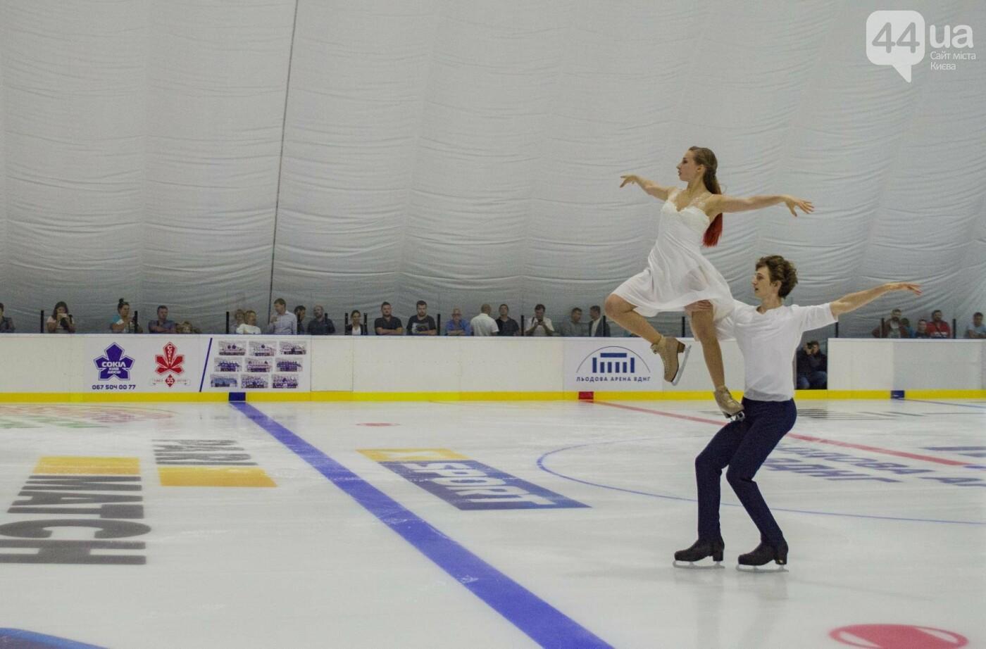 На ВДНХ открыли большую ледовую арену, - ФОТОРЕПОРТАЖ, фото-10