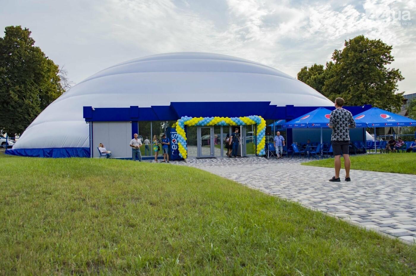 На ВДНХ открыли большую ледовую арену, - ФОТОРЕПОРТАЖ, фото-1