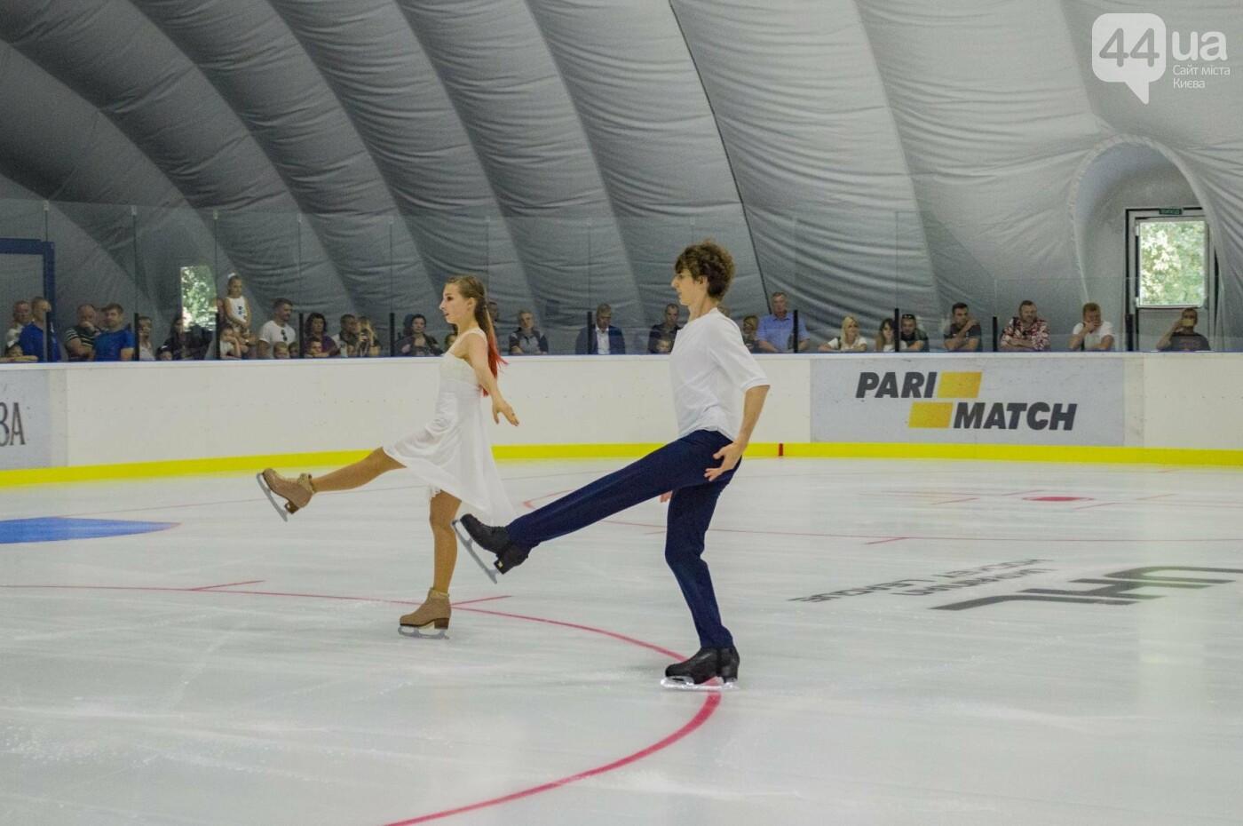 На ВДНХ открыли большую ледовую арену, - ФОТОРЕПОРТАЖ, фото-8