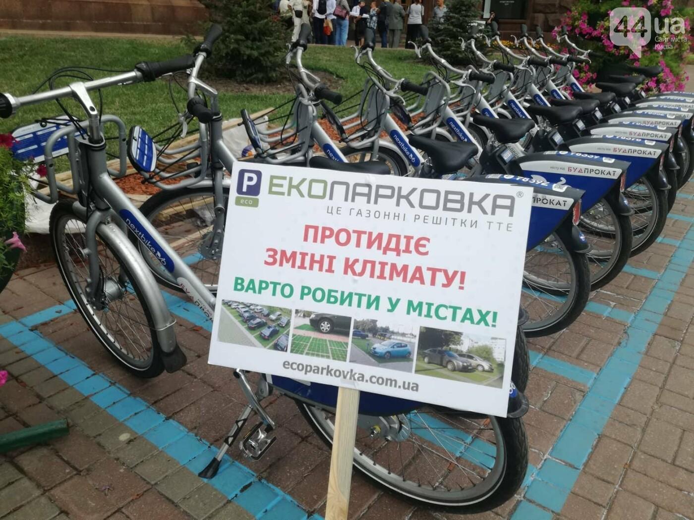 Включи солнце: в центре Киева проходит экологическая акция, - ФОТО, фото-3