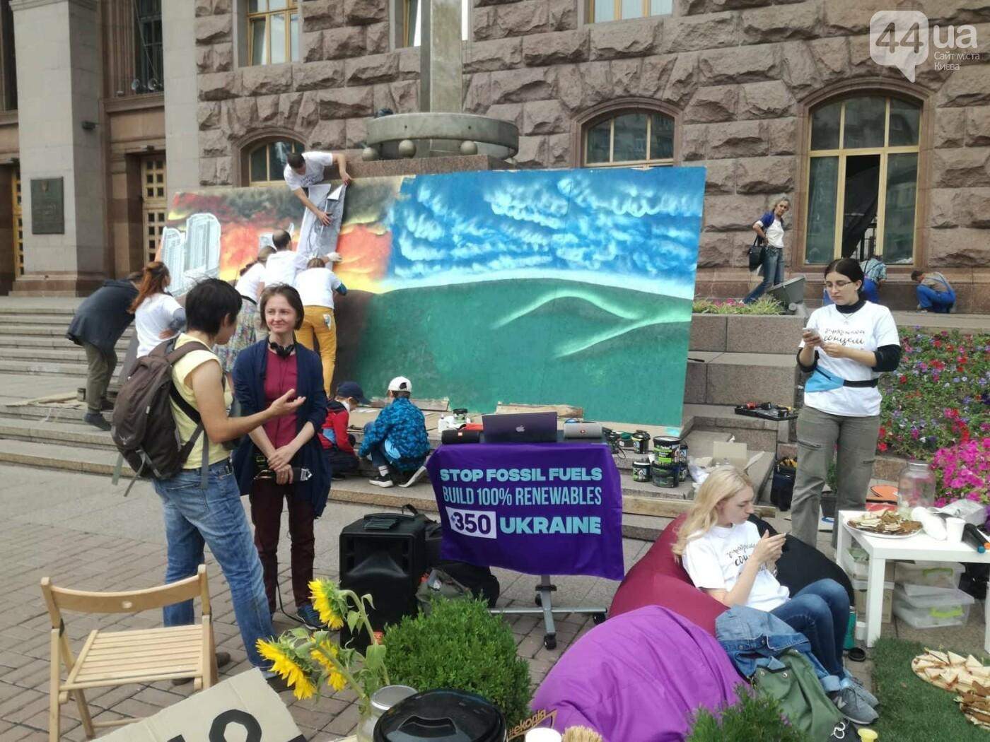 Включи солнце: в центре Киева проходит экологическая акция, - ФОТО, фото-1