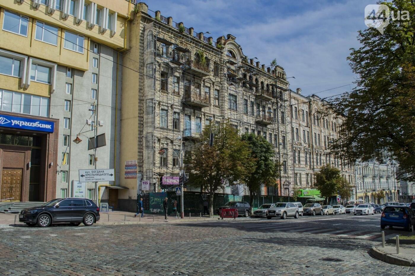В центре Киева спасут от разрушения исторический дом, фото-1