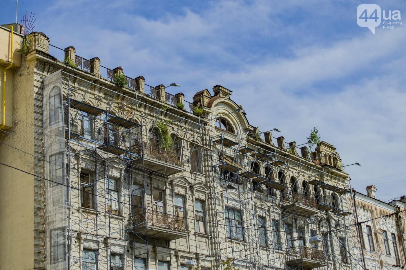 В центре Киева спасут от разрушения исторический дом, фото-4