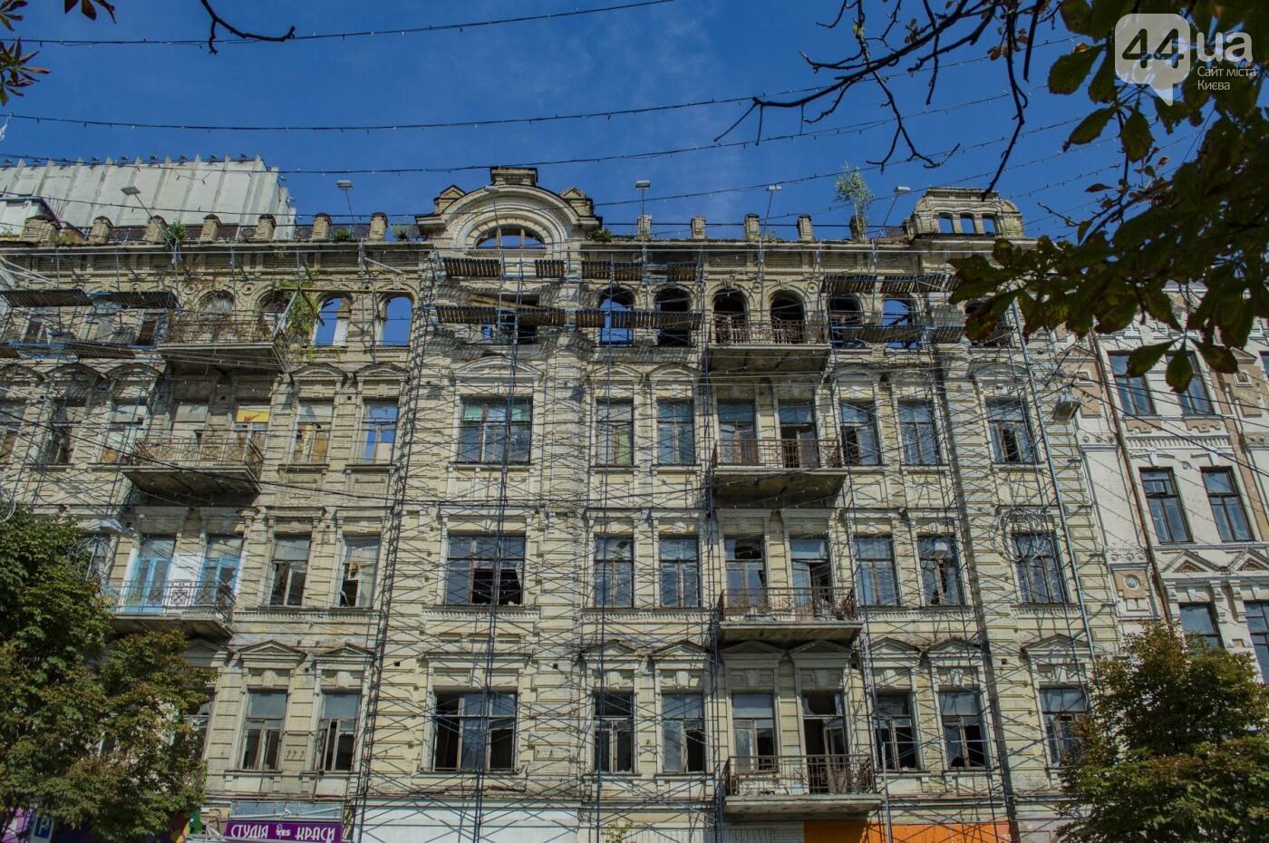 В центре Киева спасут от разрушения исторический дом, фото-2