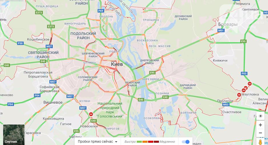 Центр Киева застрял в пробках, фото-1
