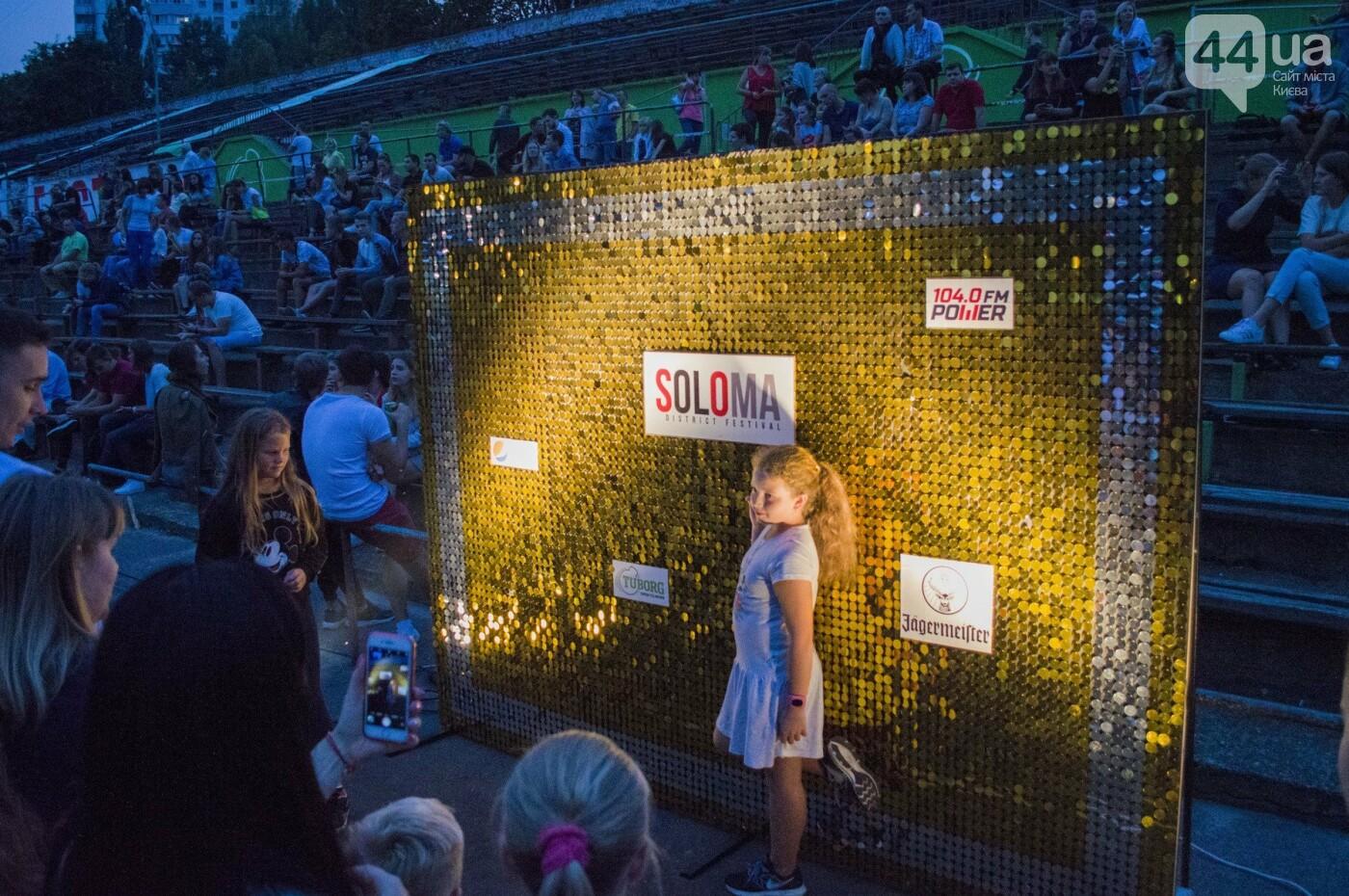 """Взрывные """"MOZGI"""", патриотичный Ярмак и воздушный шар: как в Киеве отгремел первый SolomaFest, фото-18"""