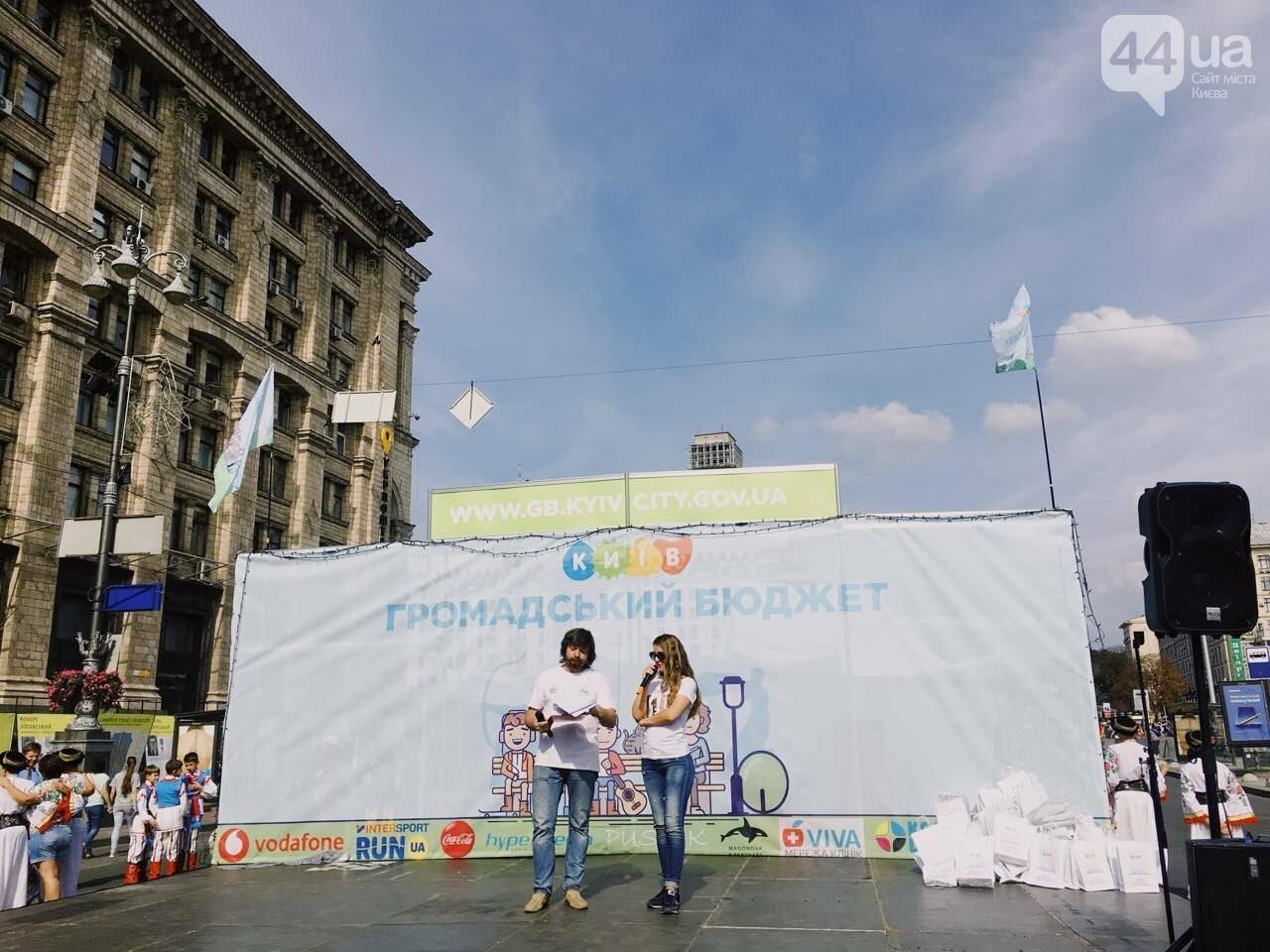 """Как на Крещатике прошел фестиваль """"Маркет языков"""", - ФОТООТЧЕТ, фото-6"""