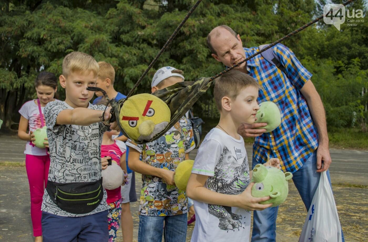 """Взрывные """"MOZGI"""", патриотичный Ярмак и воздушный шар: как в Киеве отгремел первый SolomaFest, фото-5"""
