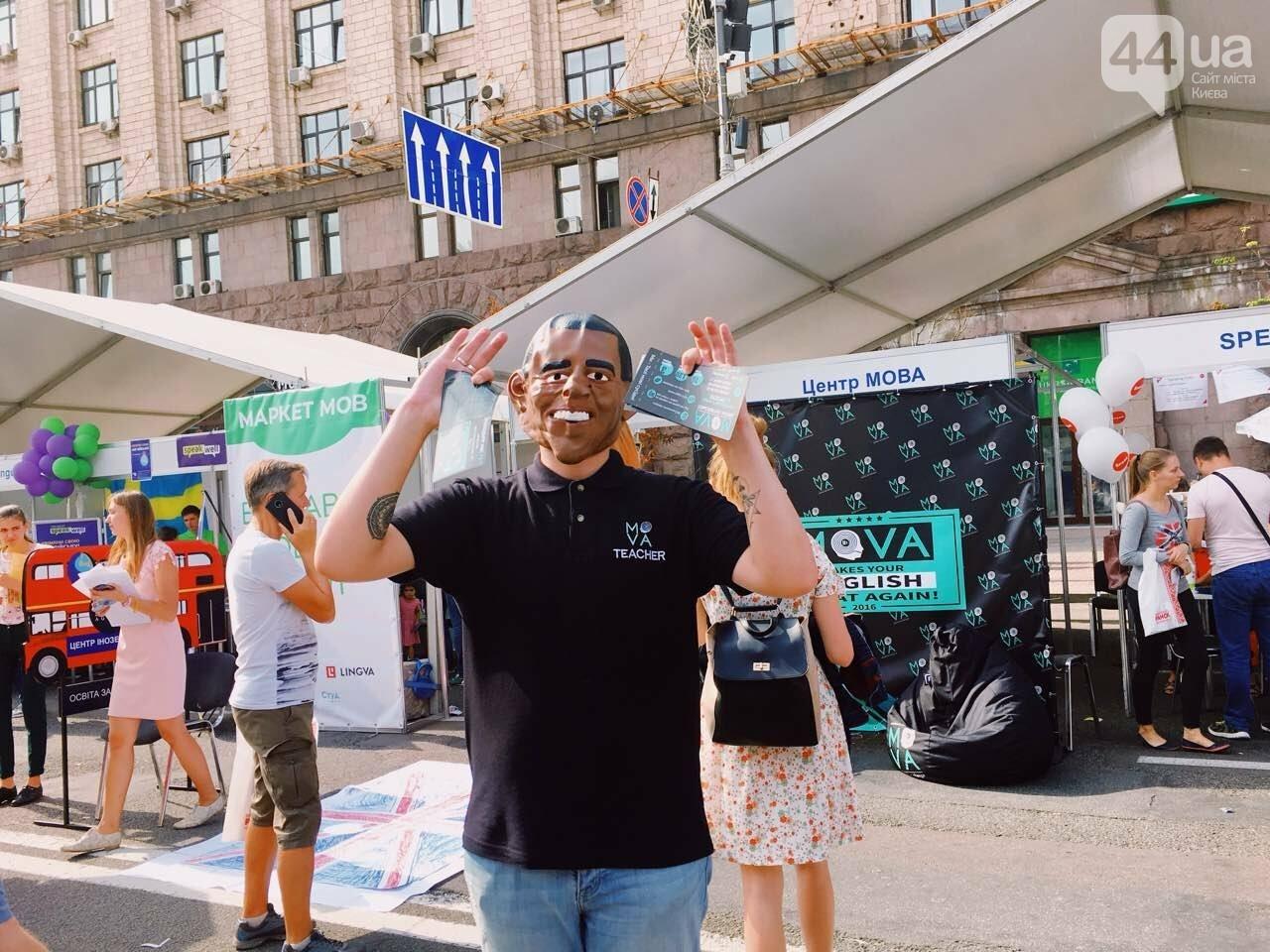 """Как на Крещатике прошел фестиваль """"Маркет языков"""", - ФОТООТЧЕТ, фото-12"""