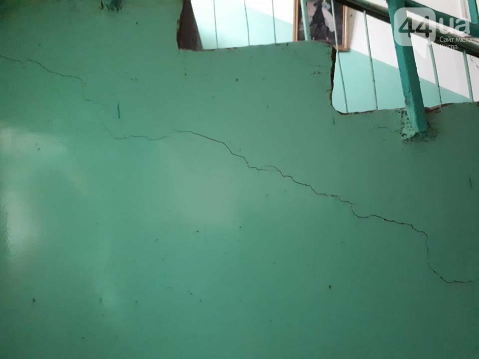 Переселенцы по-киевски: жителей столичного общежития выселяют под предлогом аварийности здания, - ФОТО, ВИДЕО , фото-2