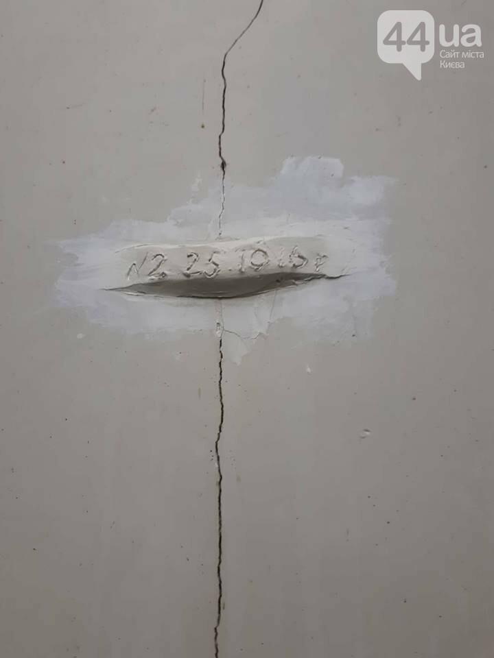 Переселенцы по-киевски: жителей столичного общежития выселяют под предлогом аварийности здания, - ФОТО, ВИДЕО , фото-3