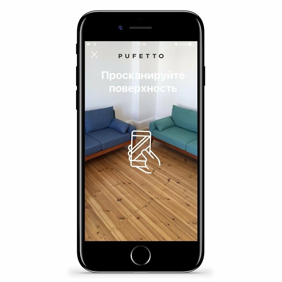 Инновационный инструмент для комфортного выбора мягкой мебели от Pufetto, фото-6