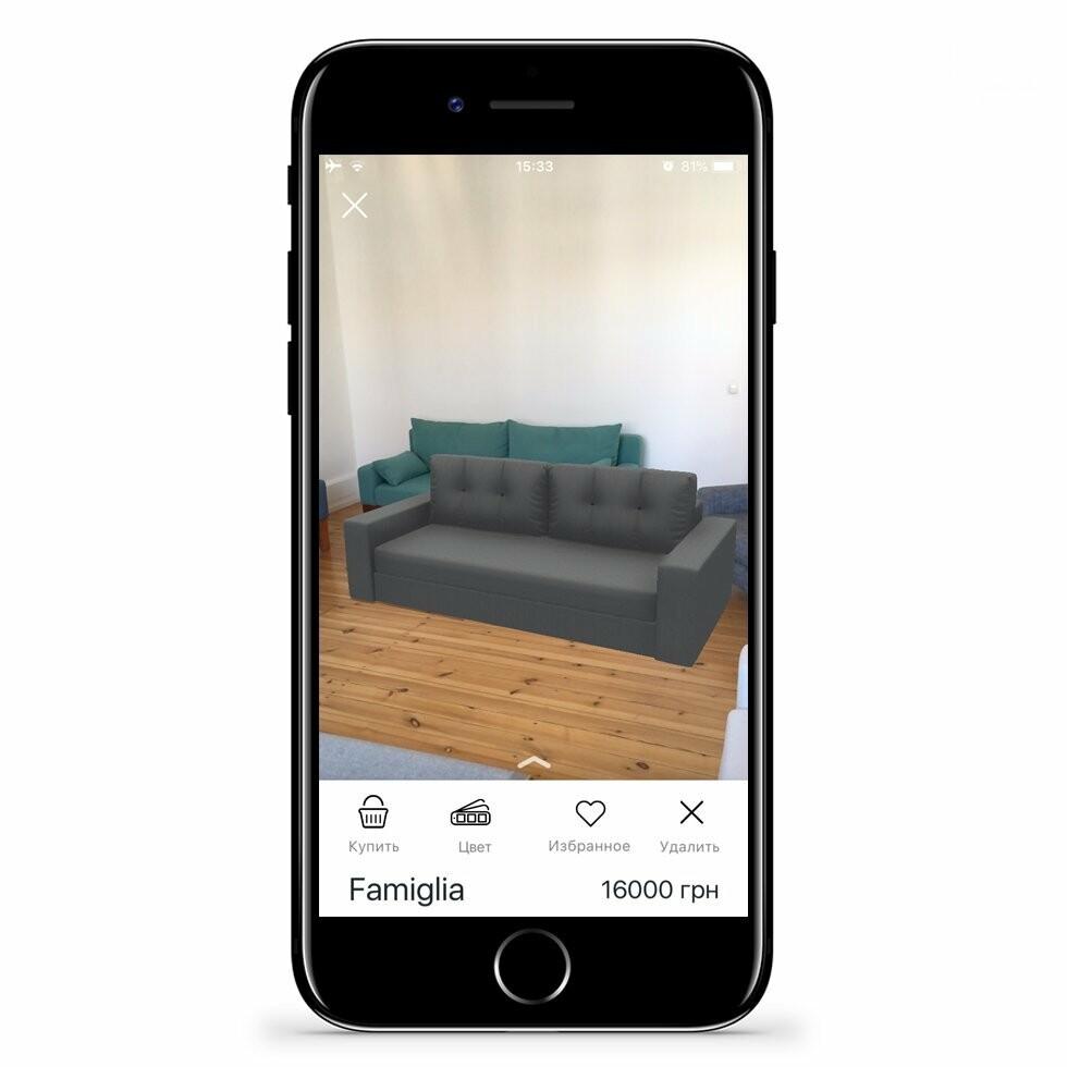 Инновационный инструмент для комфортного выбора мягкой мебели от Pufetto, фото-8