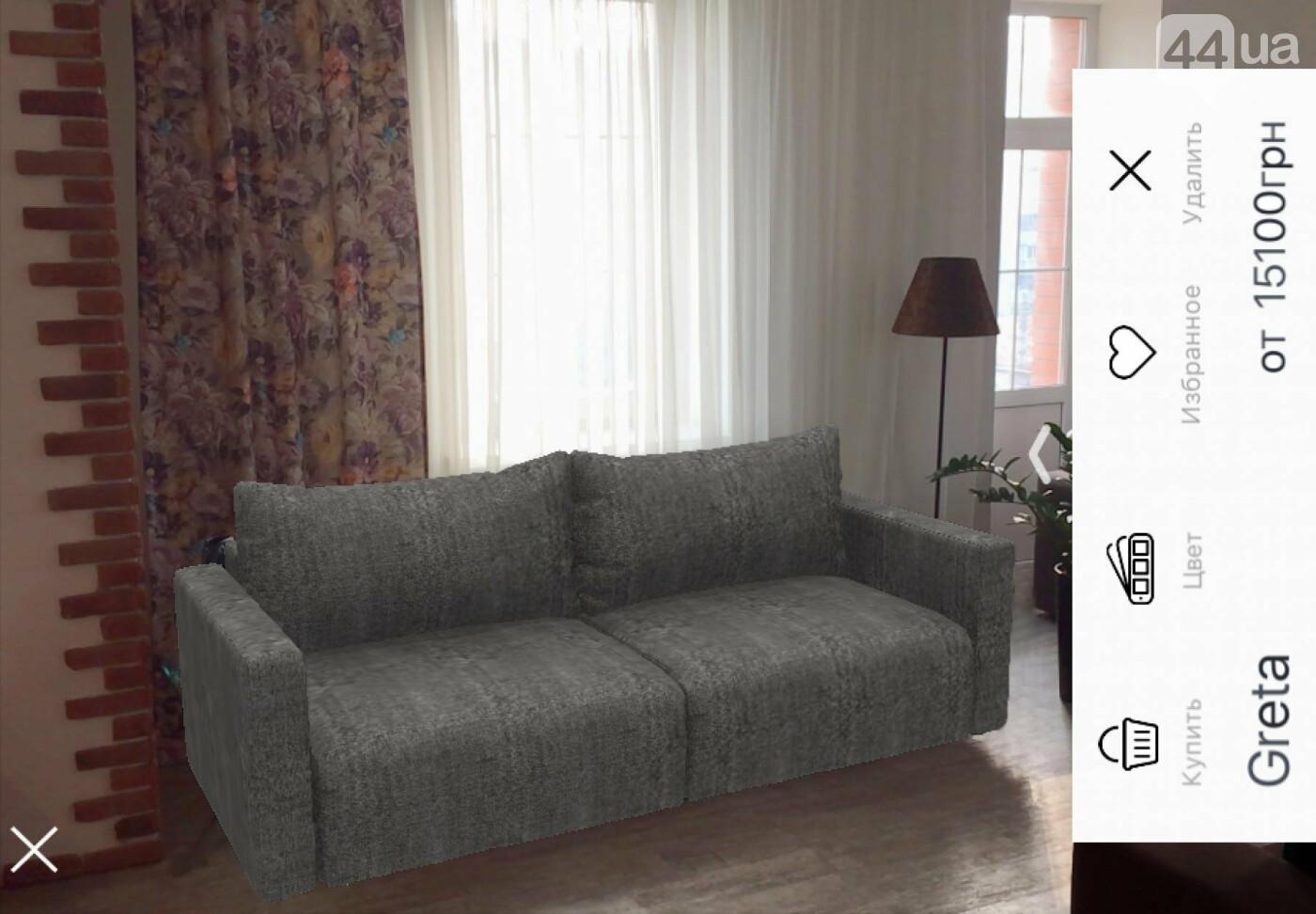 Инновационный инструмент для комфортного выбора мягкой мебели от Pufetto, фото-2