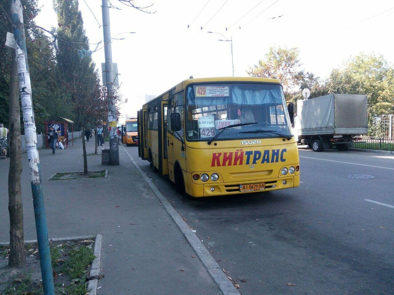 В Киеве подорожает проезд еще в одной маршрутке, фото-2