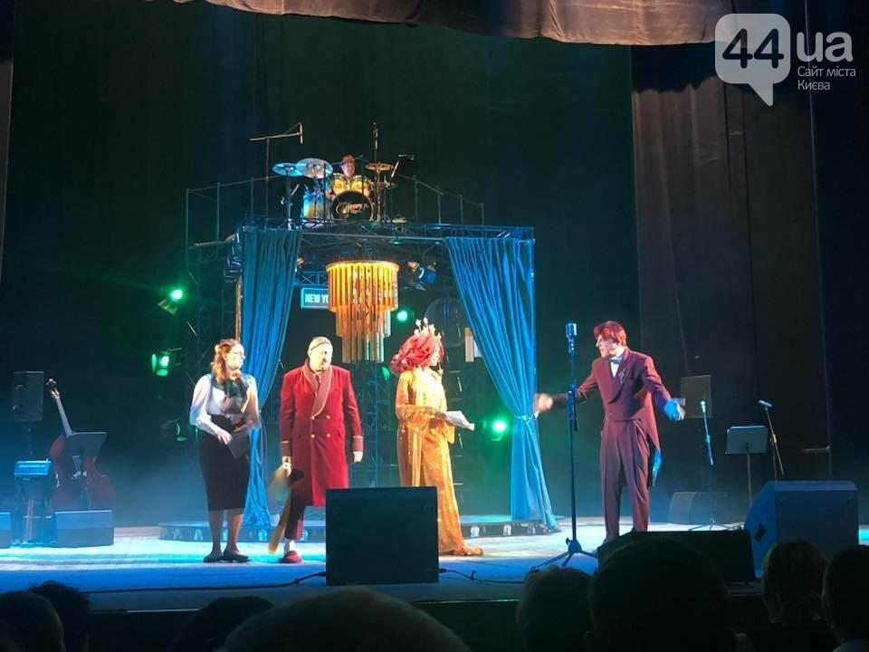 Киеве прогремела премьера музыкального спектакля «Серенада Солнечной долины», фото-1