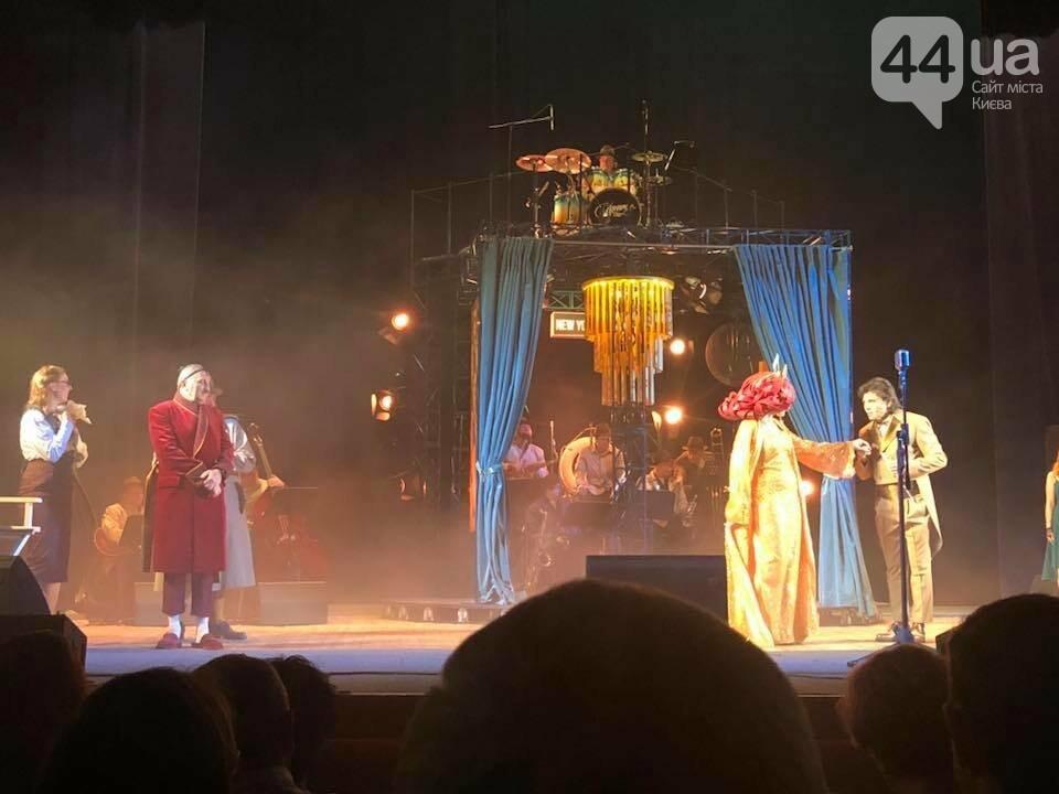 Киеве прогремела премьера музыкального спектакля «Серенада Солнечной долины», фото-2
