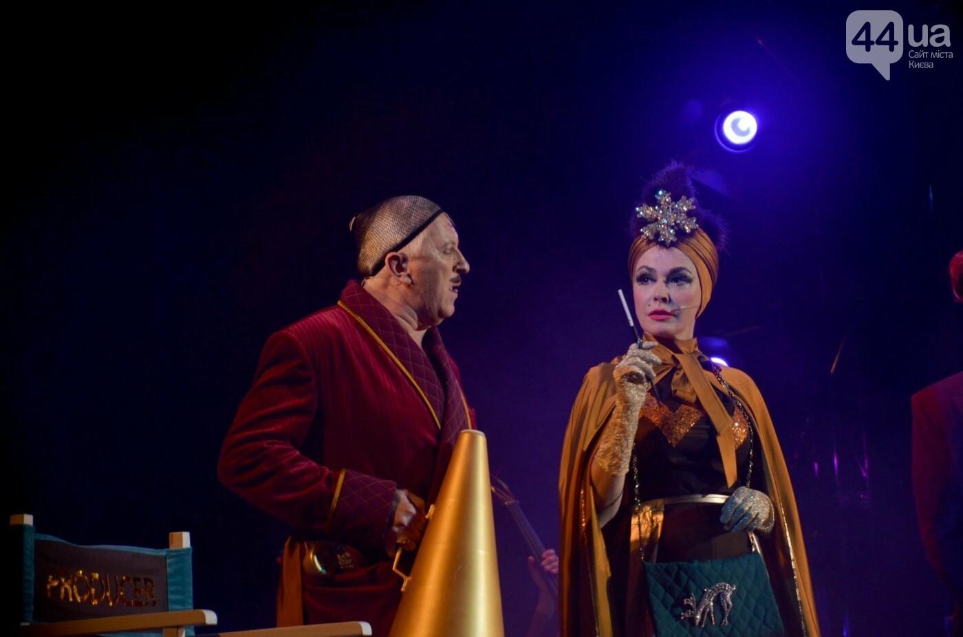 Киеве прогремела премьера музыкального спектакля «Серенада Солнечной долины», фото-3