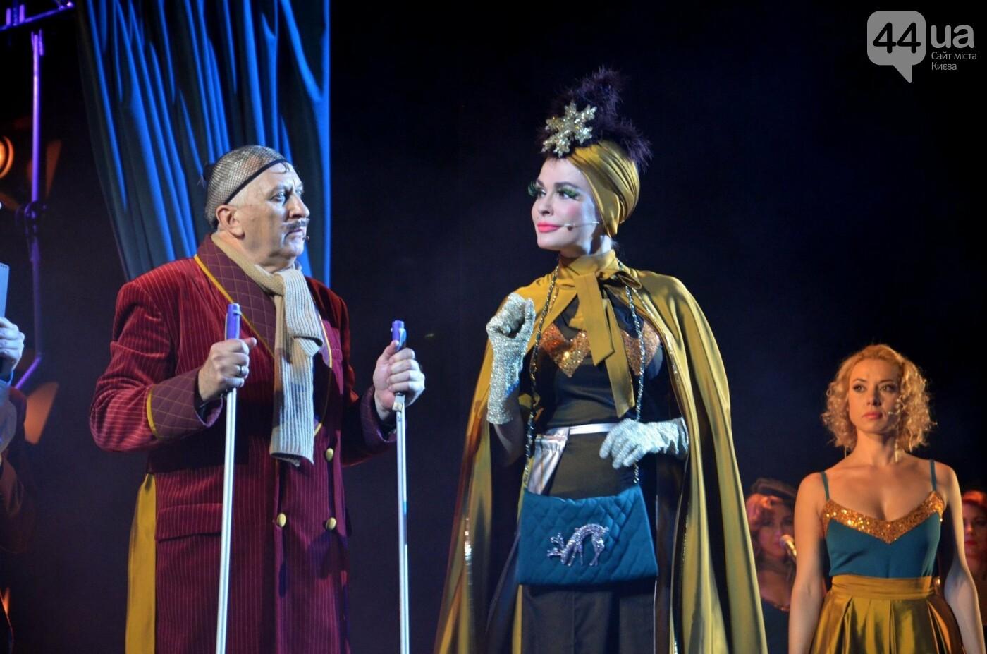 Киеве прогремела премьера музыкального спектакля «Серенада Солнечной долины», фото-5