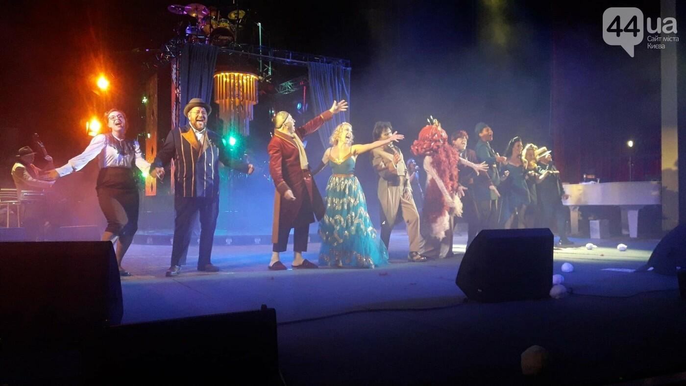 Киеве прогремела премьера музыкального спектакля «Серенада Солнечной долины», фото-4