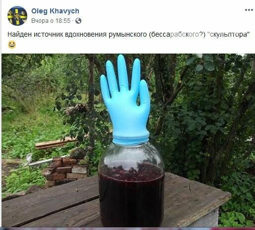 Как киевляне загадку Синей Руки разгадывают: реакция соцсетей, фото-3