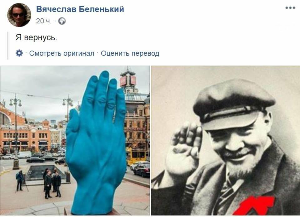 Как киевляне загадку Синей Руки разгадывают: реакция соцсетей, фото-9