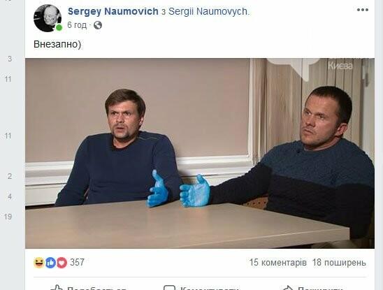 Как киевляне загадку Синей Руки разгадывают: реакция соцсетей, фото-5