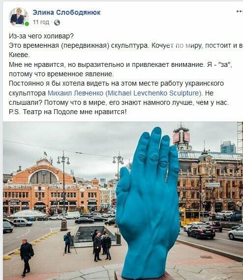 Как киевляне загадку Синей Руки разгадывают: реакция соцсетей, фото-8