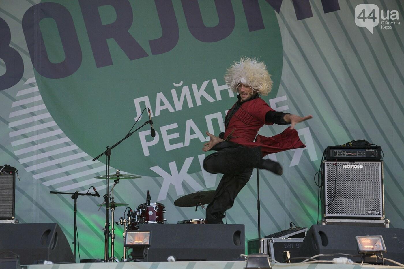 Хачапури и зажигательные танцы: как в Киеве прошел Borjomi Fest-2018, - ФОТОРЕПОРТАЖ, фото-14
