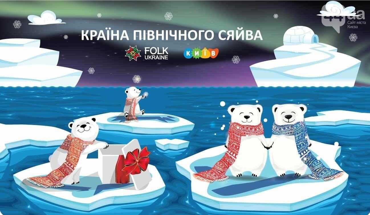 Радостные медведи и пингвины-лыжники: стало известно, из каких стаканчиков будем пить глинтвейн на Новый год в Киеве, фото-3