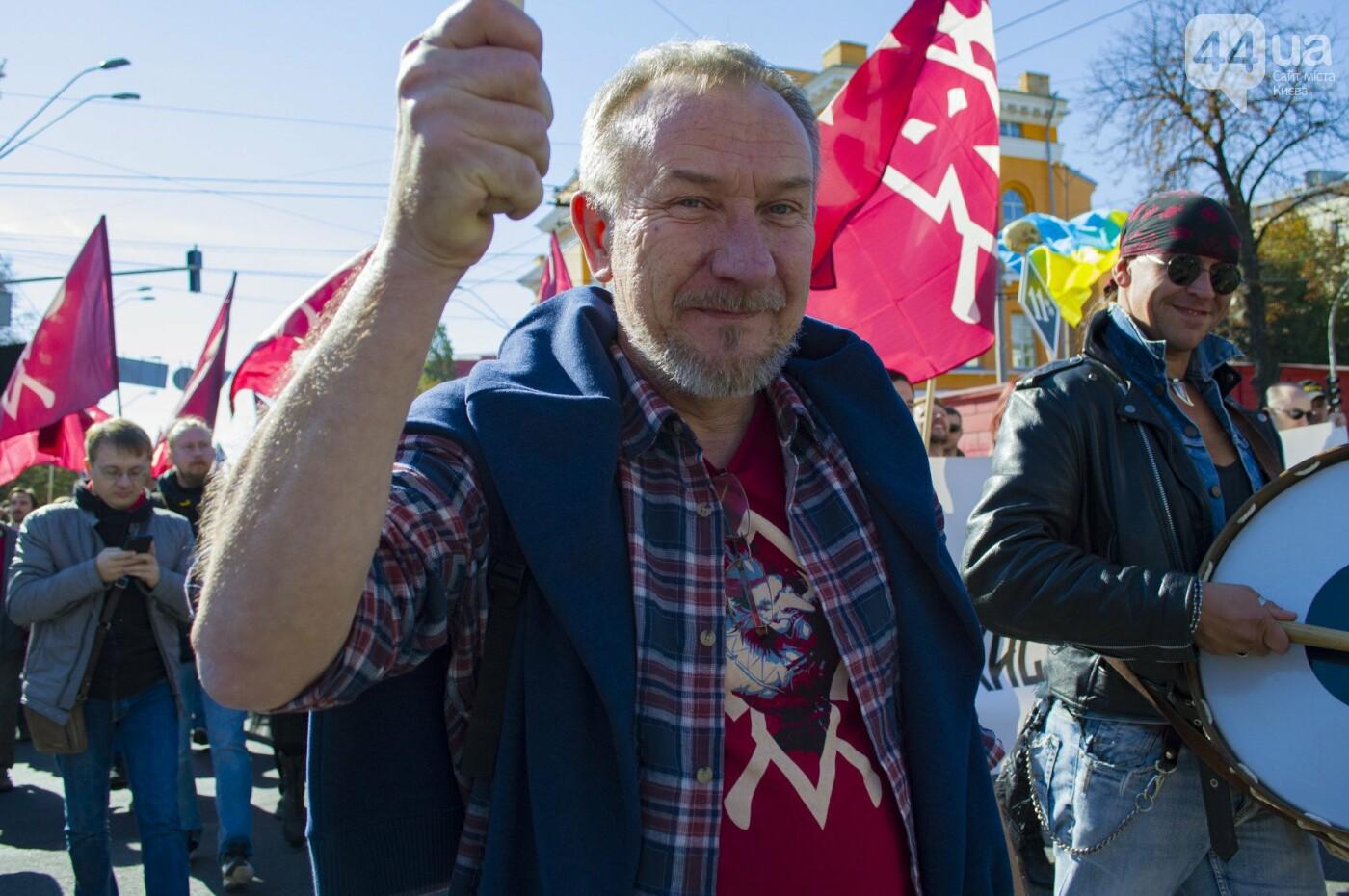 С волынкой, барабанами и черепом: как в Киеве люди митинговали за право на самооборону, фото-10