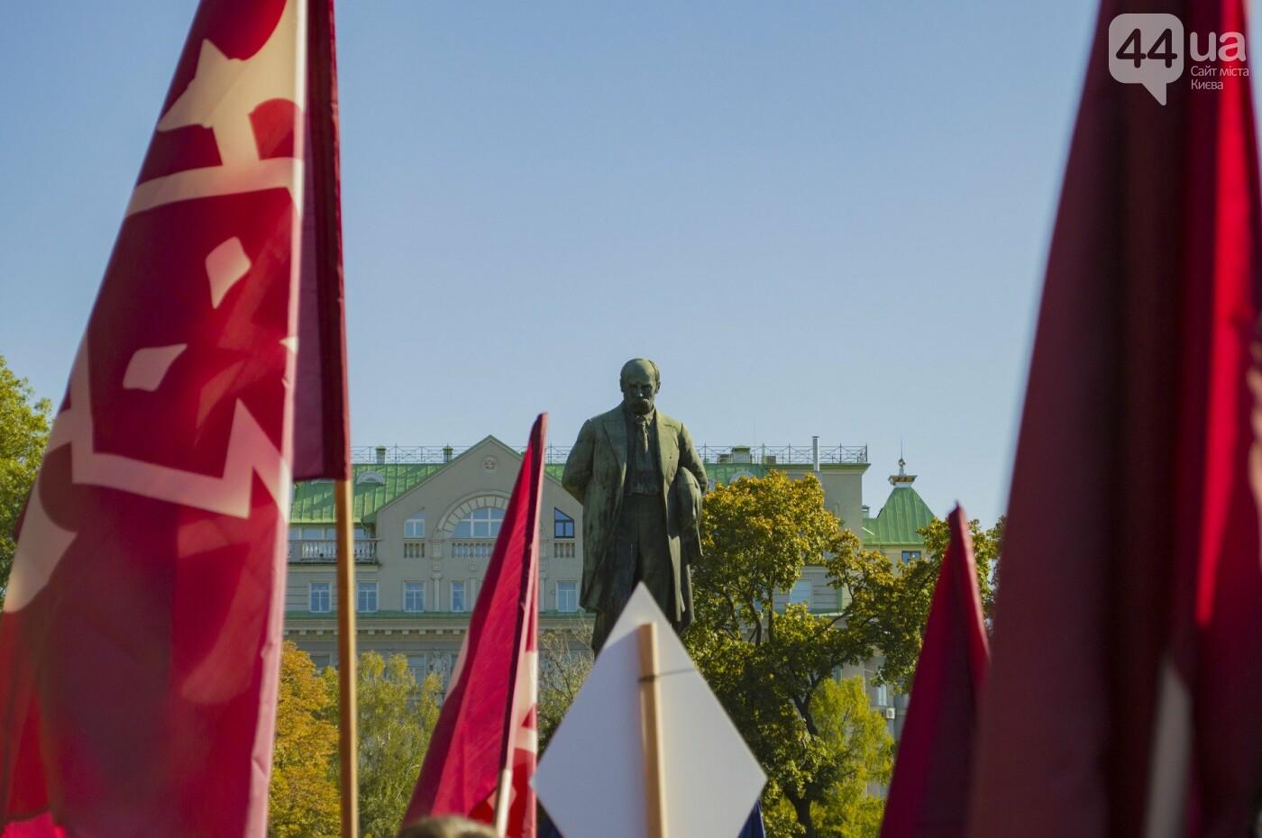 С волынкой, барабанами и черепом: как в Киеве люди митинговали за право на самооборону, фото-3