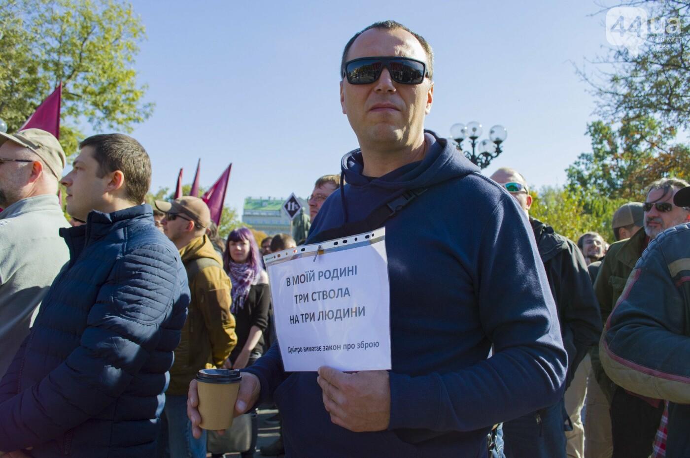 С волынкой, барабанами и черепом: как в Киеве люди митинговали за право на самооборону, фото-4