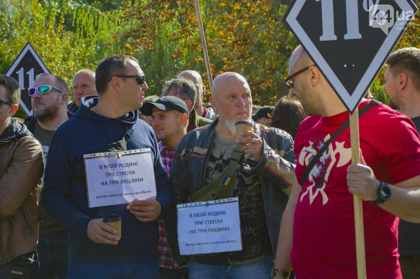 С волынкой, барабанами и черепом: как в Киеве люди митинговали за право на самооборону, фото-5