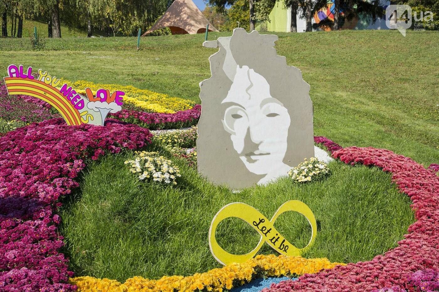 С музыкой и цветами: в Киеве стартовал красочный фестиваль хризантем, - ФОТОРЕПОРТАЖ, фото-10