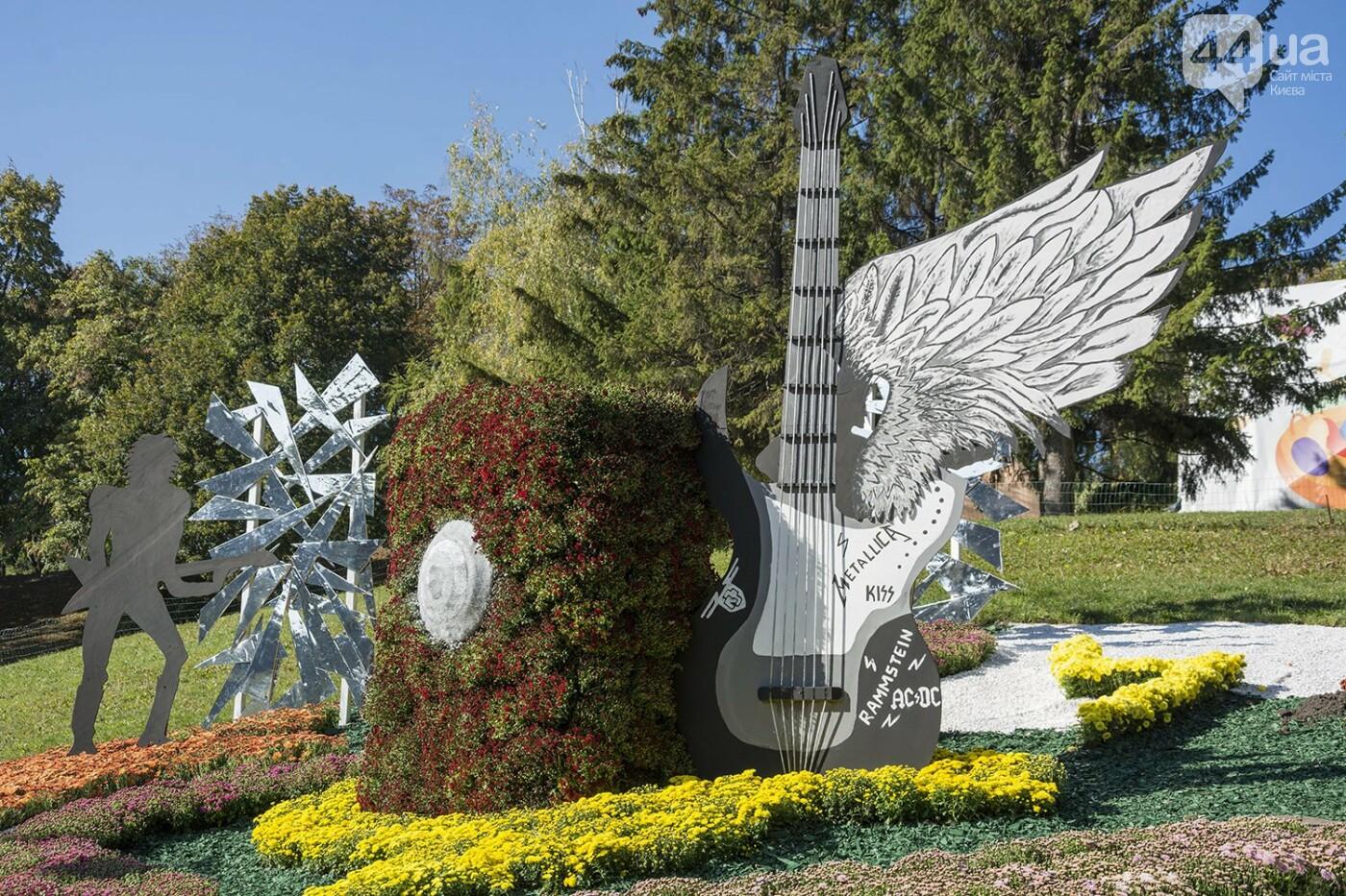 С музыкой и цветами: в Киеве стартовал красочный фестиваль хризантем, - ФОТОРЕПОРТАЖ, фото-13