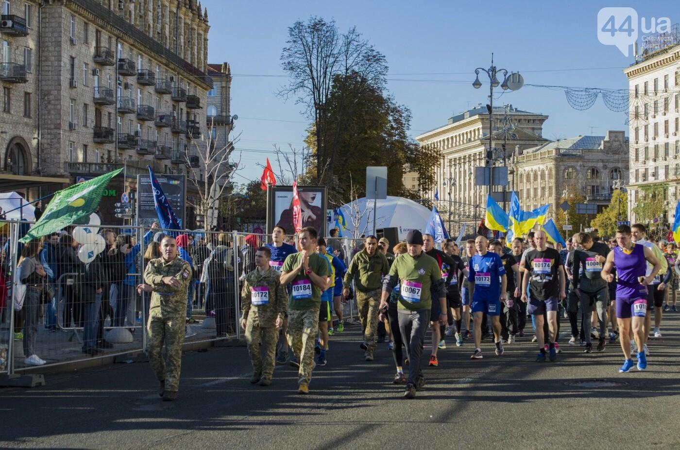 В центре Киева тысячи семей, детей и воинов АТО пробежали марафон, - ФОТОРЕПОРТАЖ, фото-10