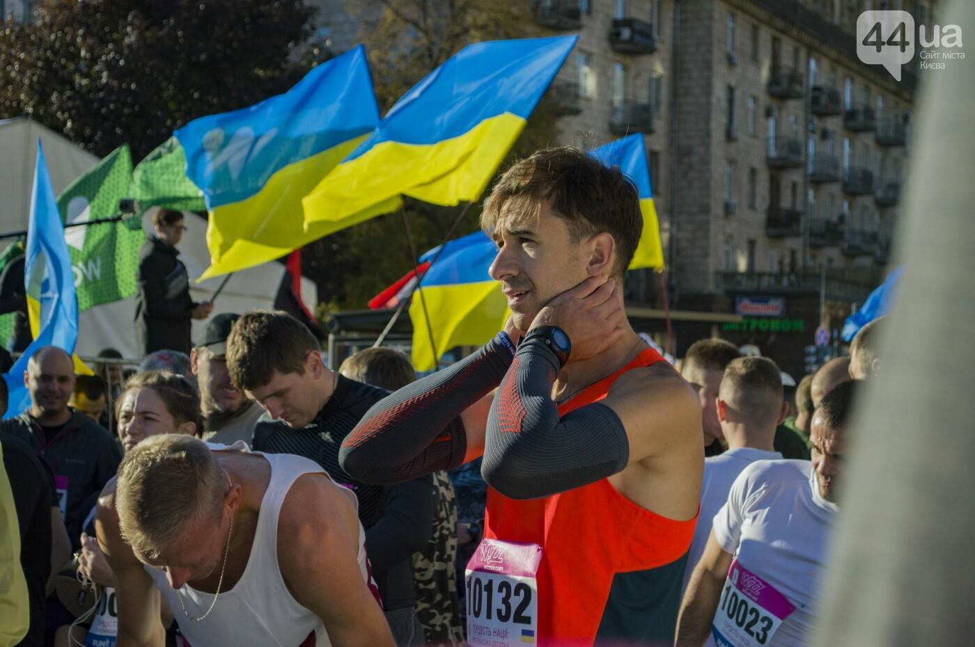 В центре Киева тысячи семей, детей и воинов АТО пробежали марафон, - ФОТОРЕПОРТАЖ, фото-12