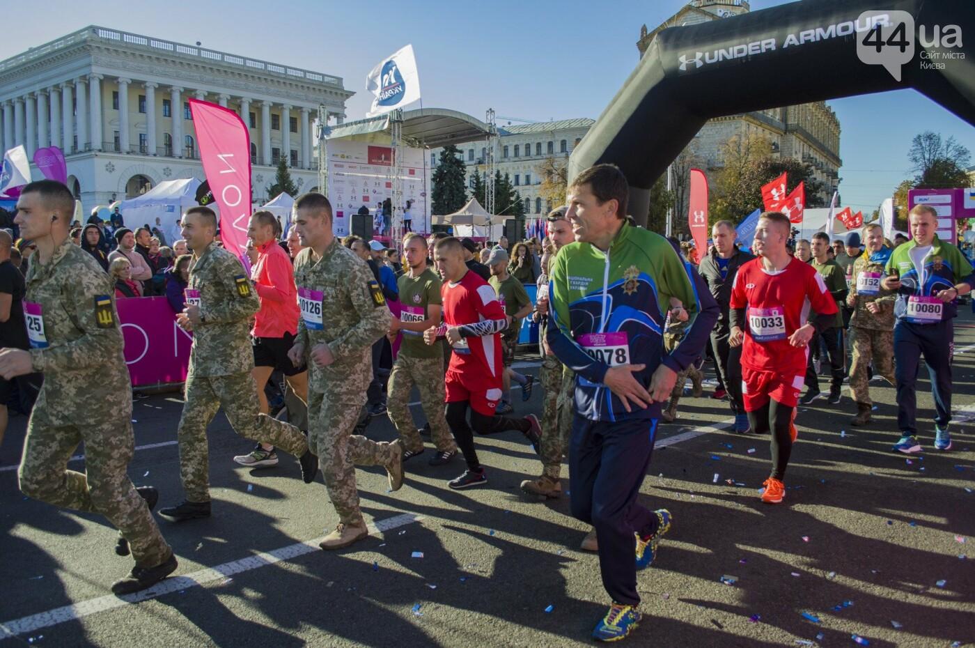 В центре Киева тысячи семей, детей и воинов АТО пробежали марафон, - ФОТОРЕПОРТАЖ, фото-13