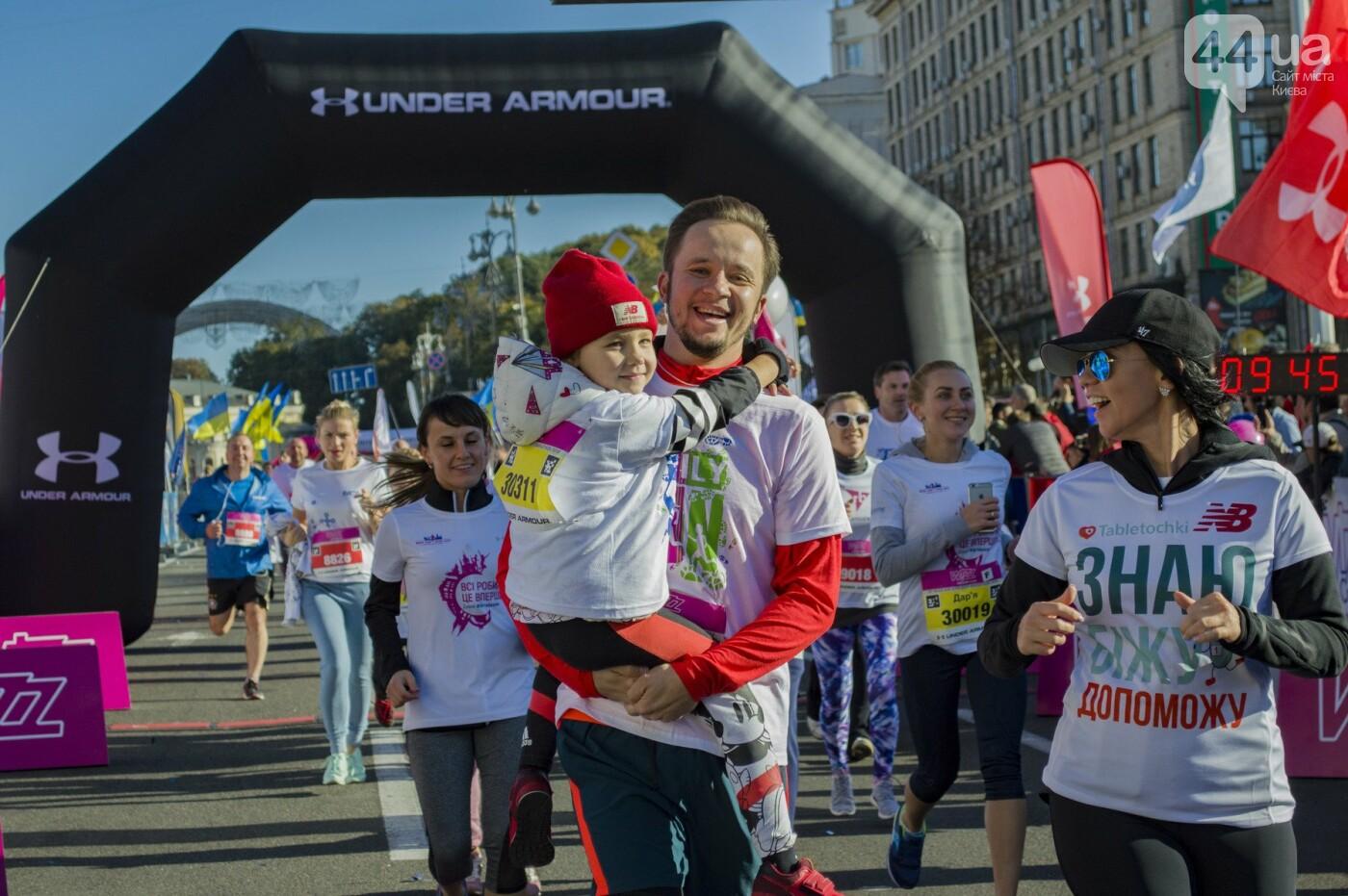 В центре Киева тысячи семей, детей и воинов АТО пробежали марафон, - ФОТОРЕПОРТАЖ, фото-17